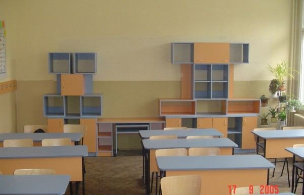 Ученическа стая